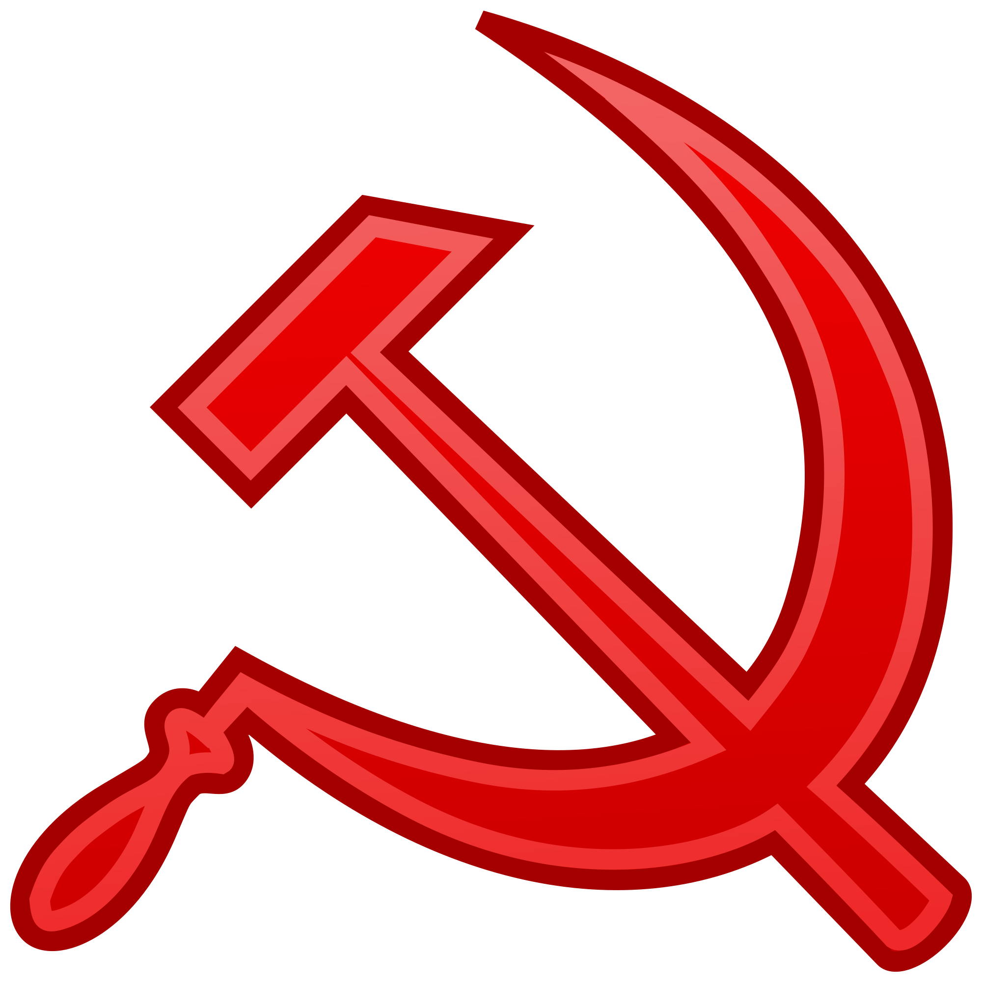 Clipart hammer supreme court. File symbol and sickle