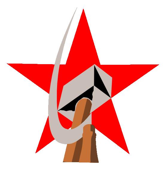 Clipartist net clip art. Clipart hammer vector