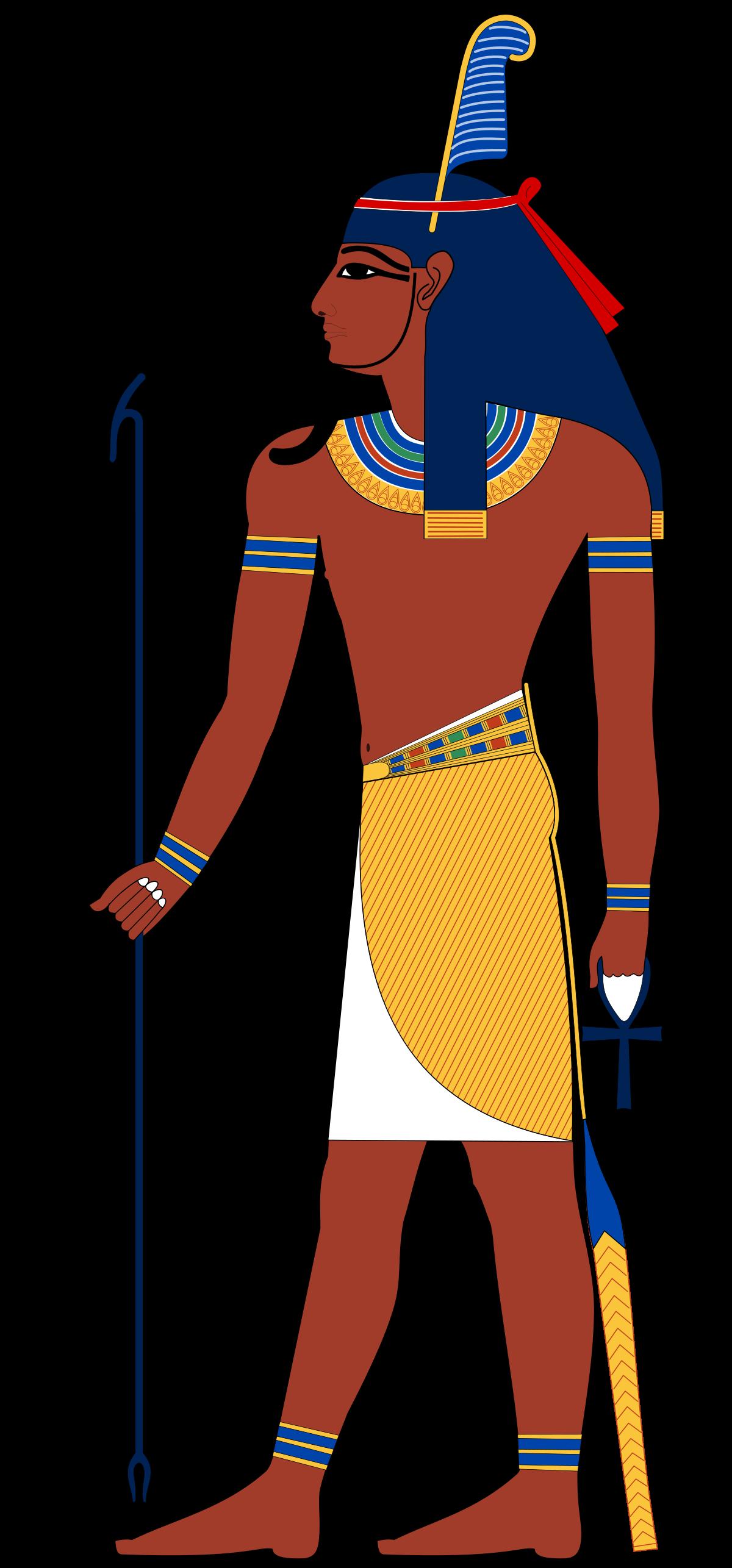 Clipart sun egyptian. Shu god wikipedia ancient