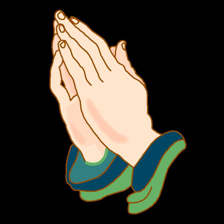 Clipart hand prayer. Pray hands group we
