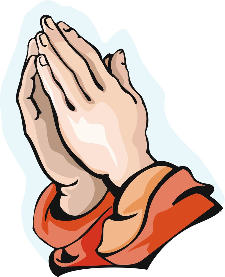 Faith clipart prayer position. Free praying hands cliparts