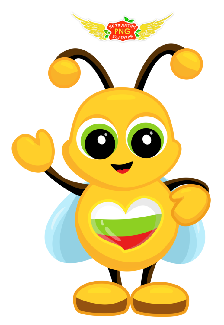 Writer clipart happy. Free png bug bulgaria