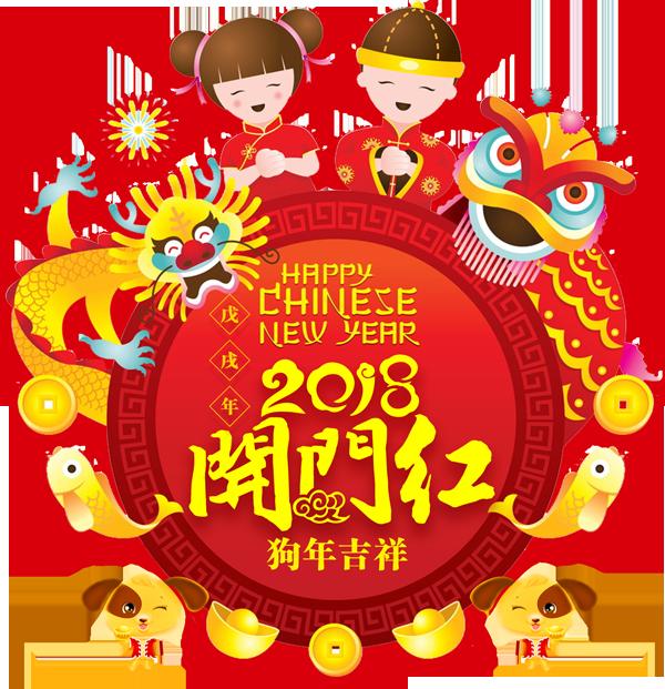 Chinese new . Firecracker clipart news year