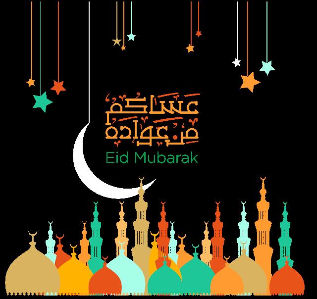 Festival clipart eid. Mubarak images png pinterest