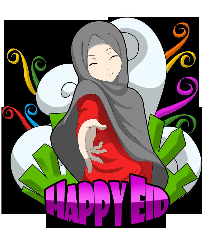 Mubarak at getdrawings com. Festival clipart eid