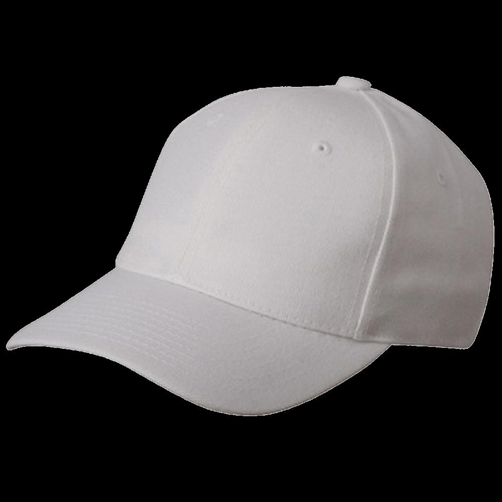 Baseball white cap transparent. Hats clipart dodger