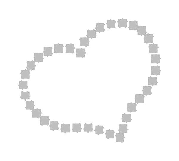 Clip art at clker. Heart clipart star