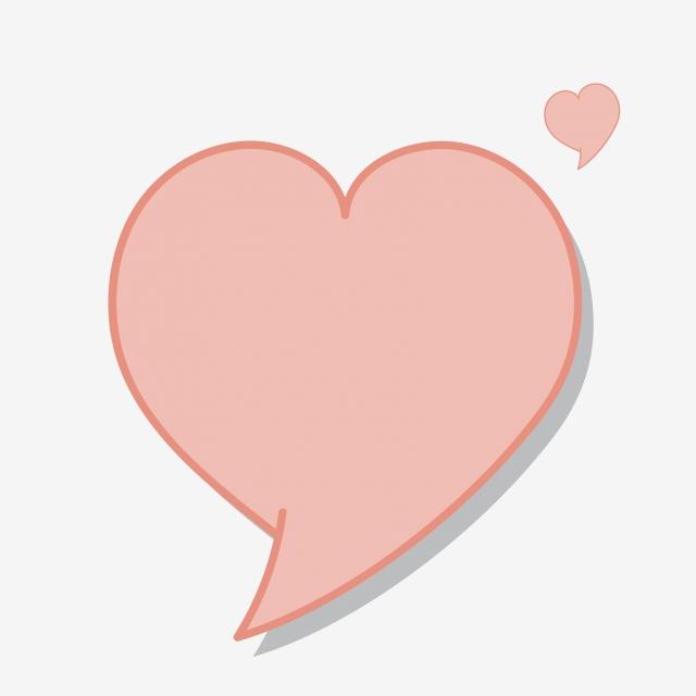 Creative vector . Vegetables clipart heart