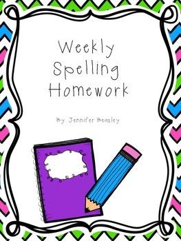Clipart homework spelling homework.