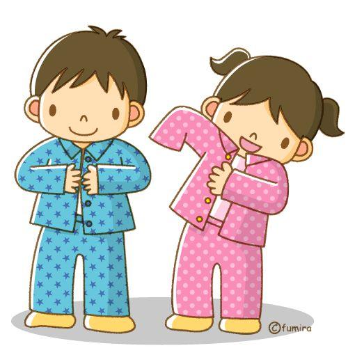Kids in free download. Pajamas clipart cartoon