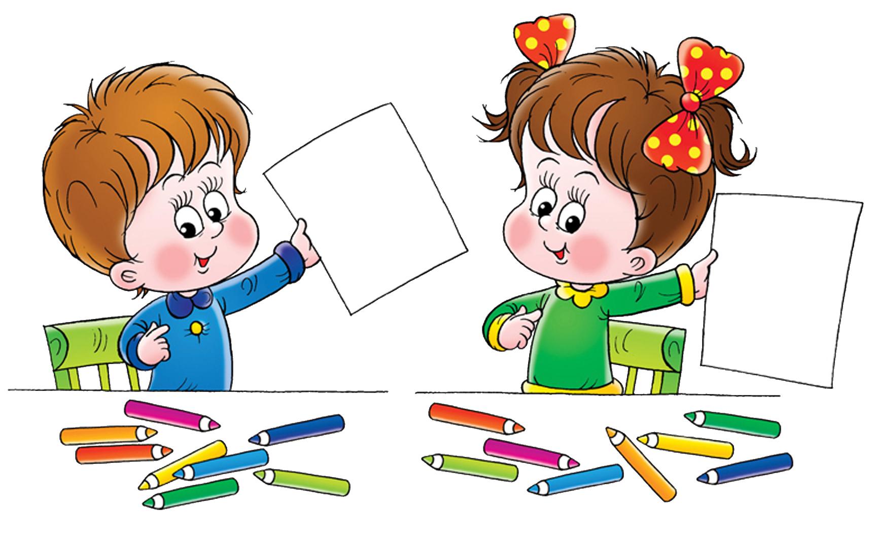 Schedule clipart kindergarten. Podobny obraz rozk ad