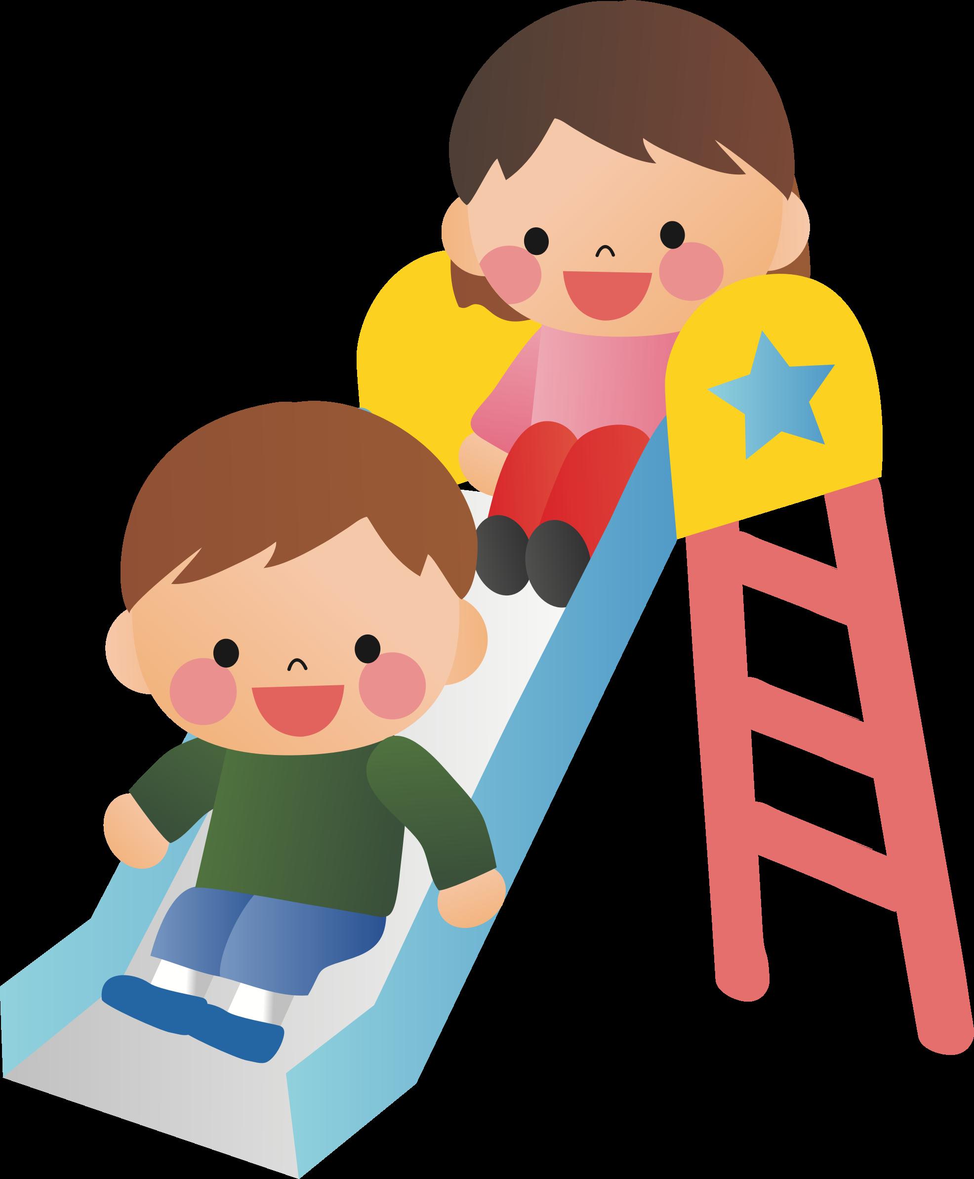 Clipart kids playground. Slide big image png
