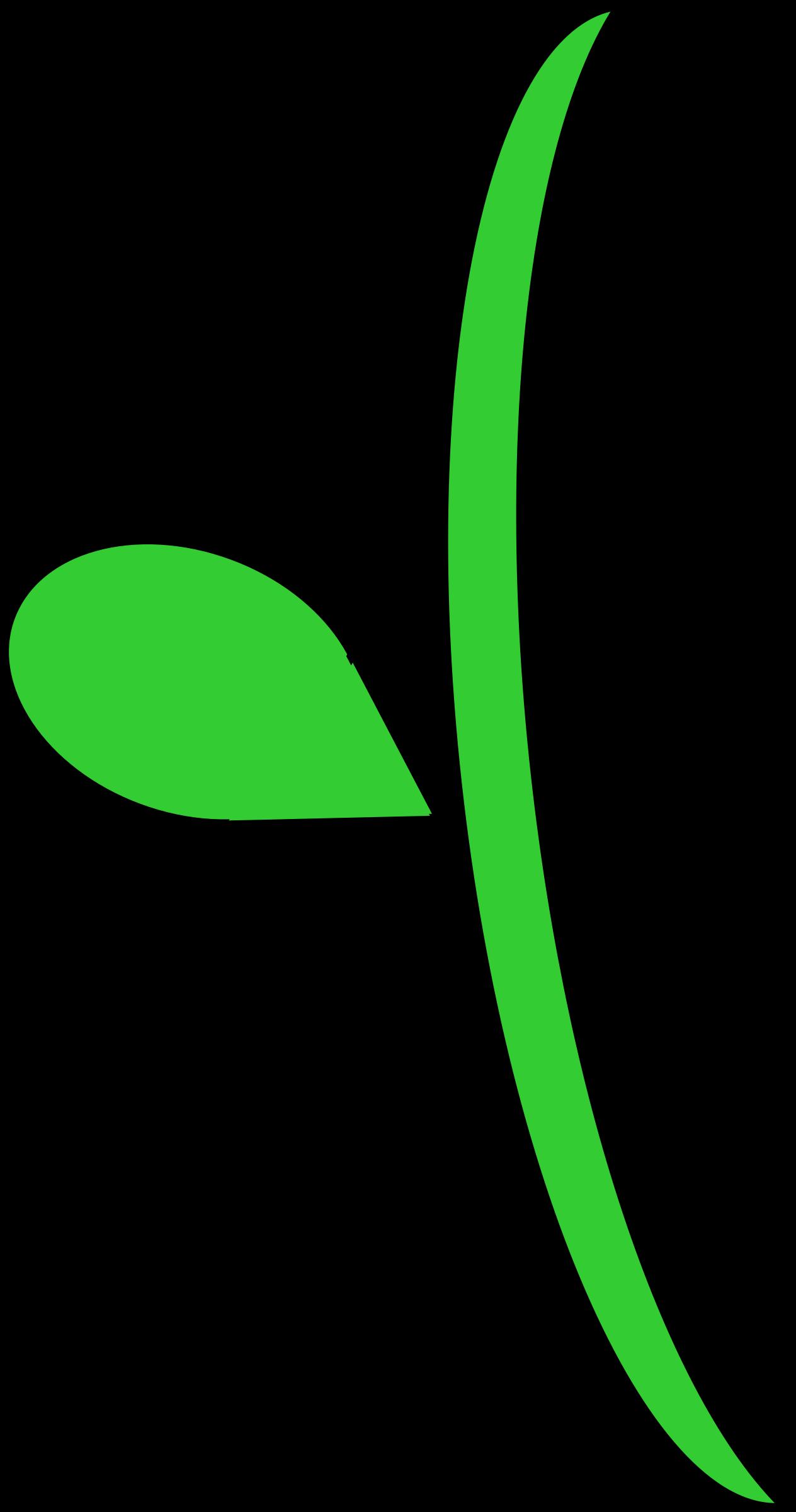 Curvy big image png. Seedling clipart leaf stem
