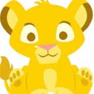 King clip art . Clipart lion baby shower