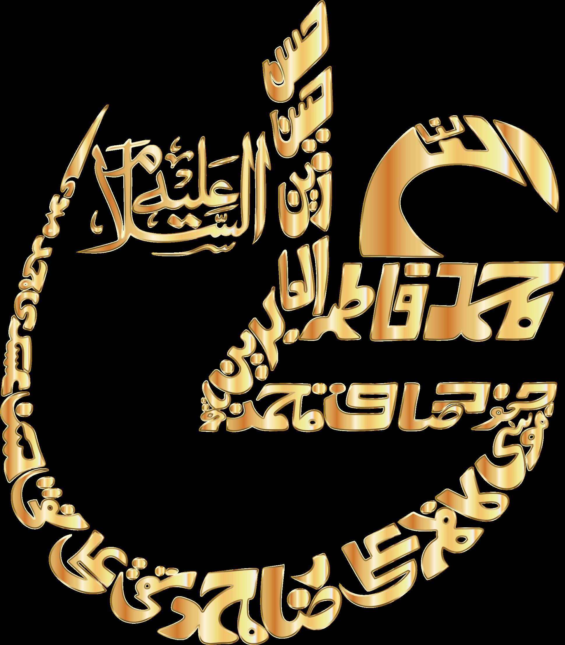 Gold vintage arabic no. L clipart calligraphy