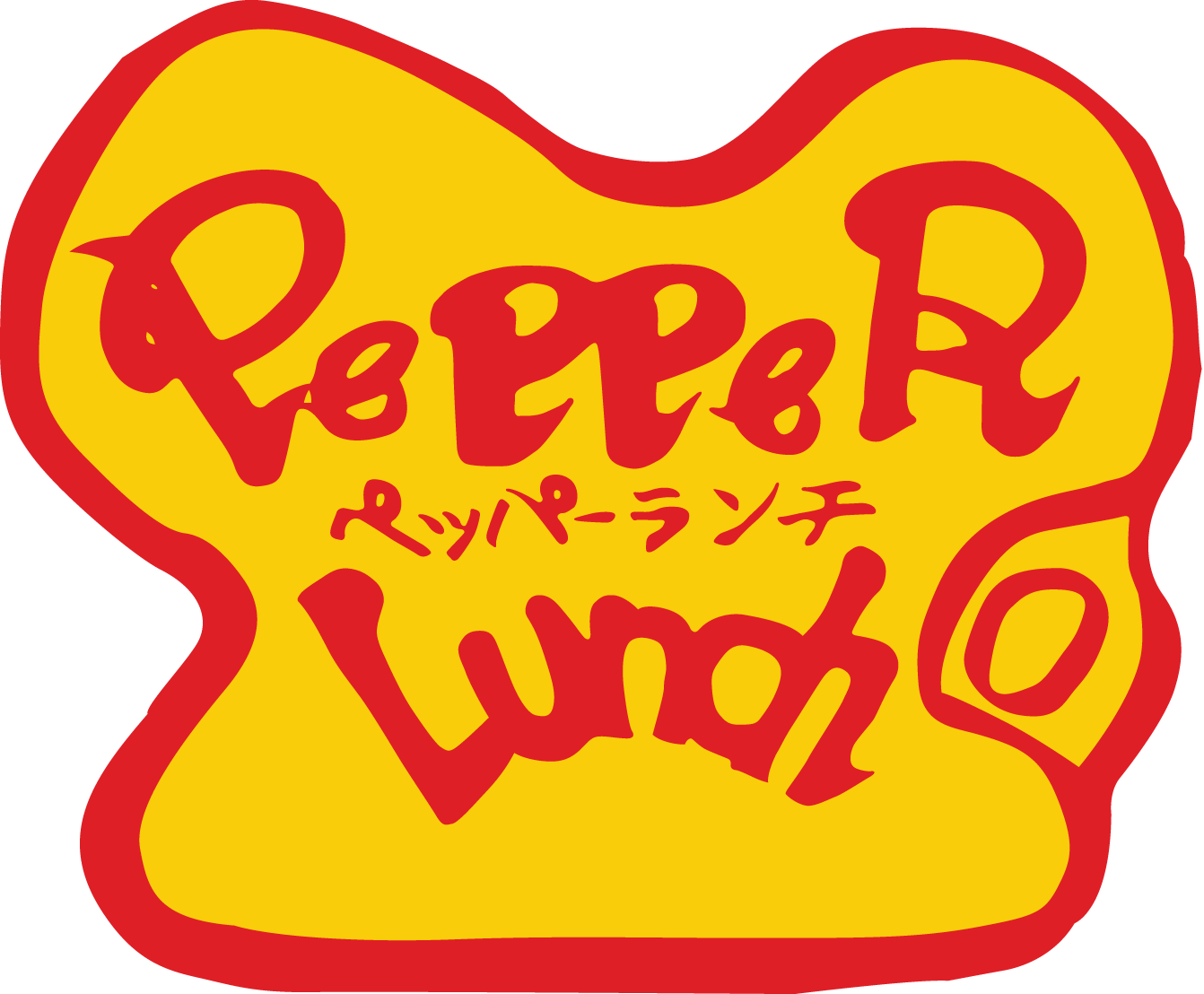 Clipart lunch lunch pass. Pepper jakarta in food