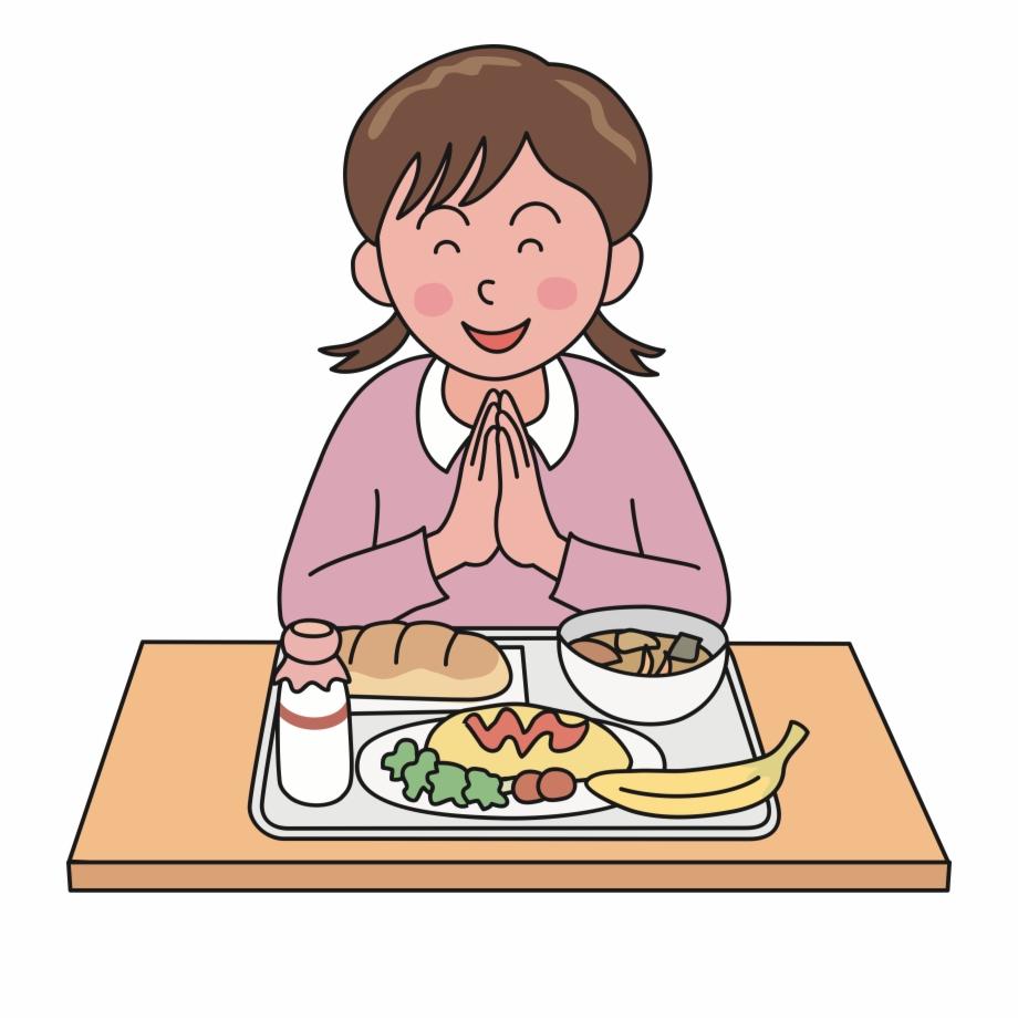 Praying to god free. Lunch clipart prayer