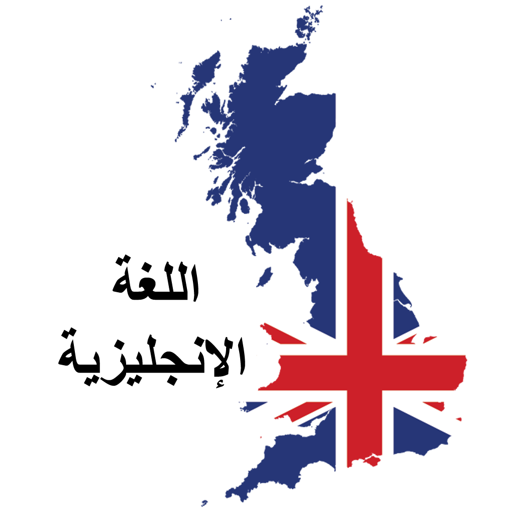 British flag england map. Missions clipart coptic