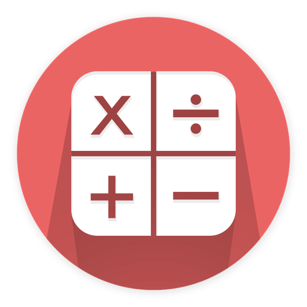 Multiplication clipart math exam. Ap calculus arithmetic review