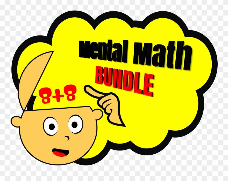 Multiplication clipart math genius. Subtraction mental maths png