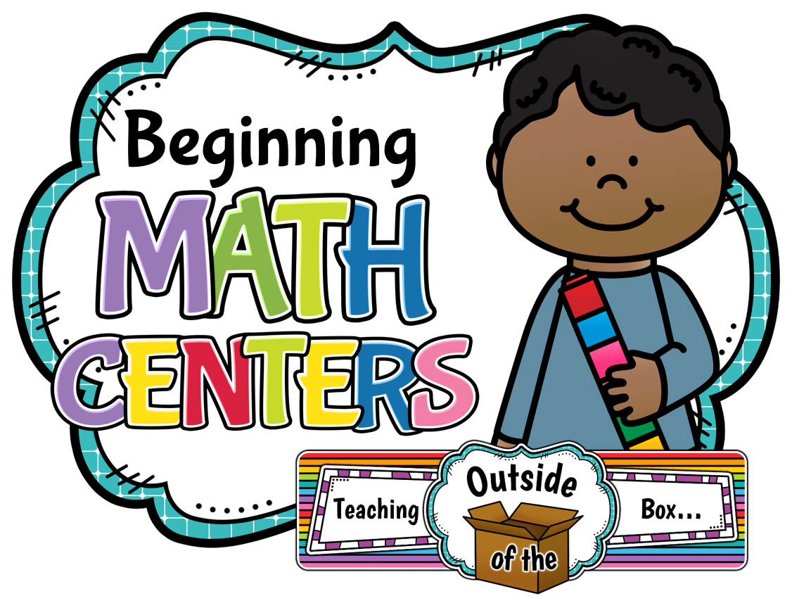 Teaching outside of the. Puzzle clipart manipulatives