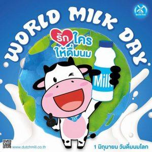 Clipart milk milk day. World clip art