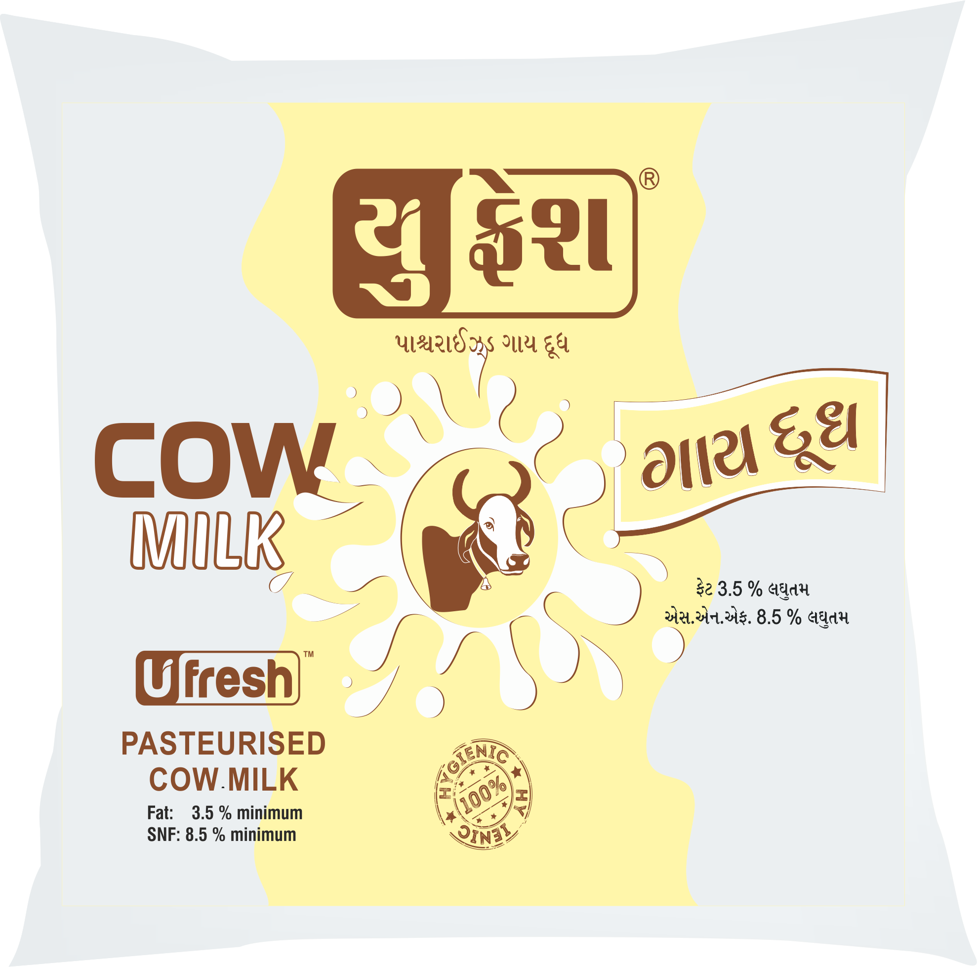 Milk clipart pouch. Index of images product