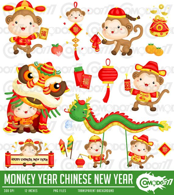 Clip art . Monkeys clipart chinese new year