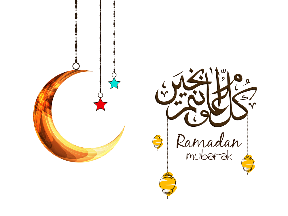 Clipart moon watercolor. Ramadan png image peoplepng
