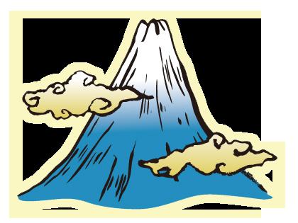 Download panda free . Clipart mountain high mountain