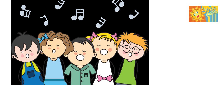 Musician clipart boy singer. Suzie sunshine music education
