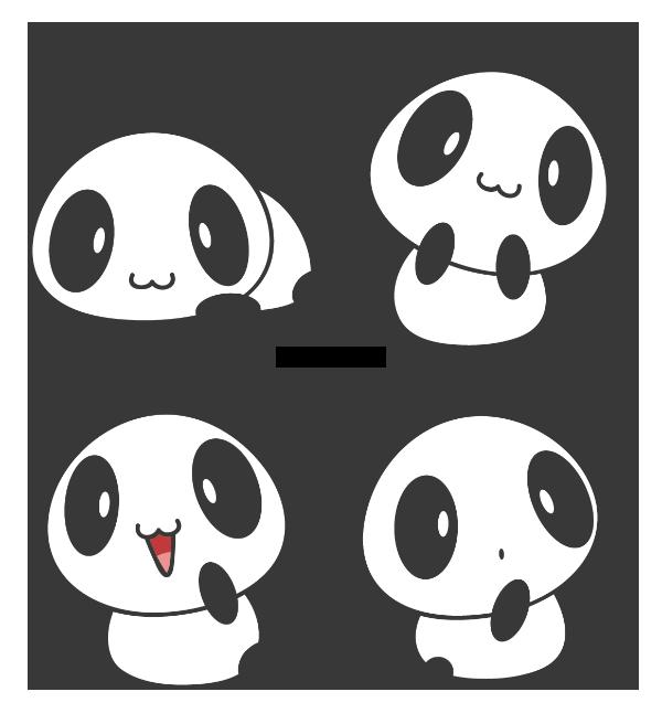 By daieny on deviantart. Clipart panda little panda