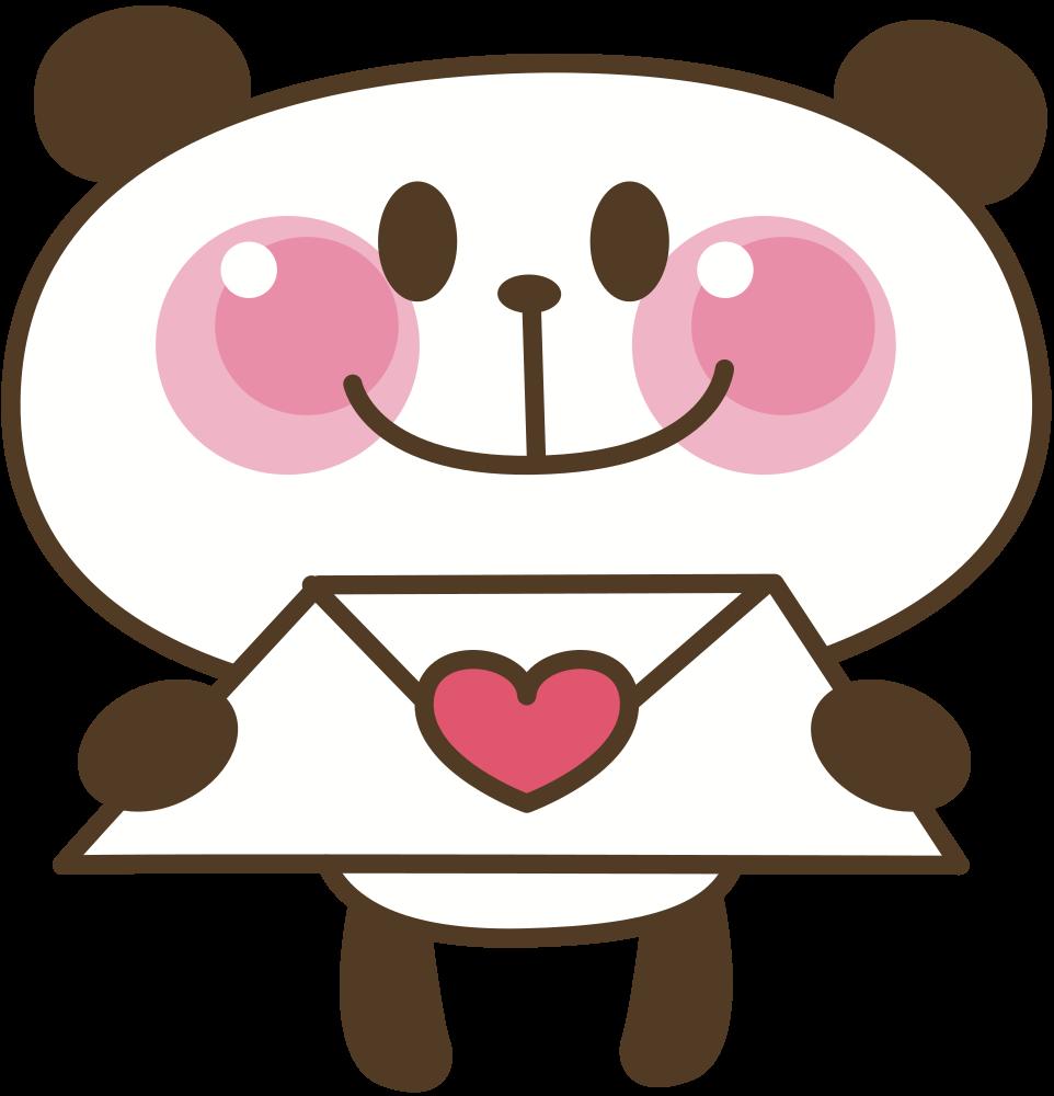 Clipart panda panda love. Onlinelabels clip art letter