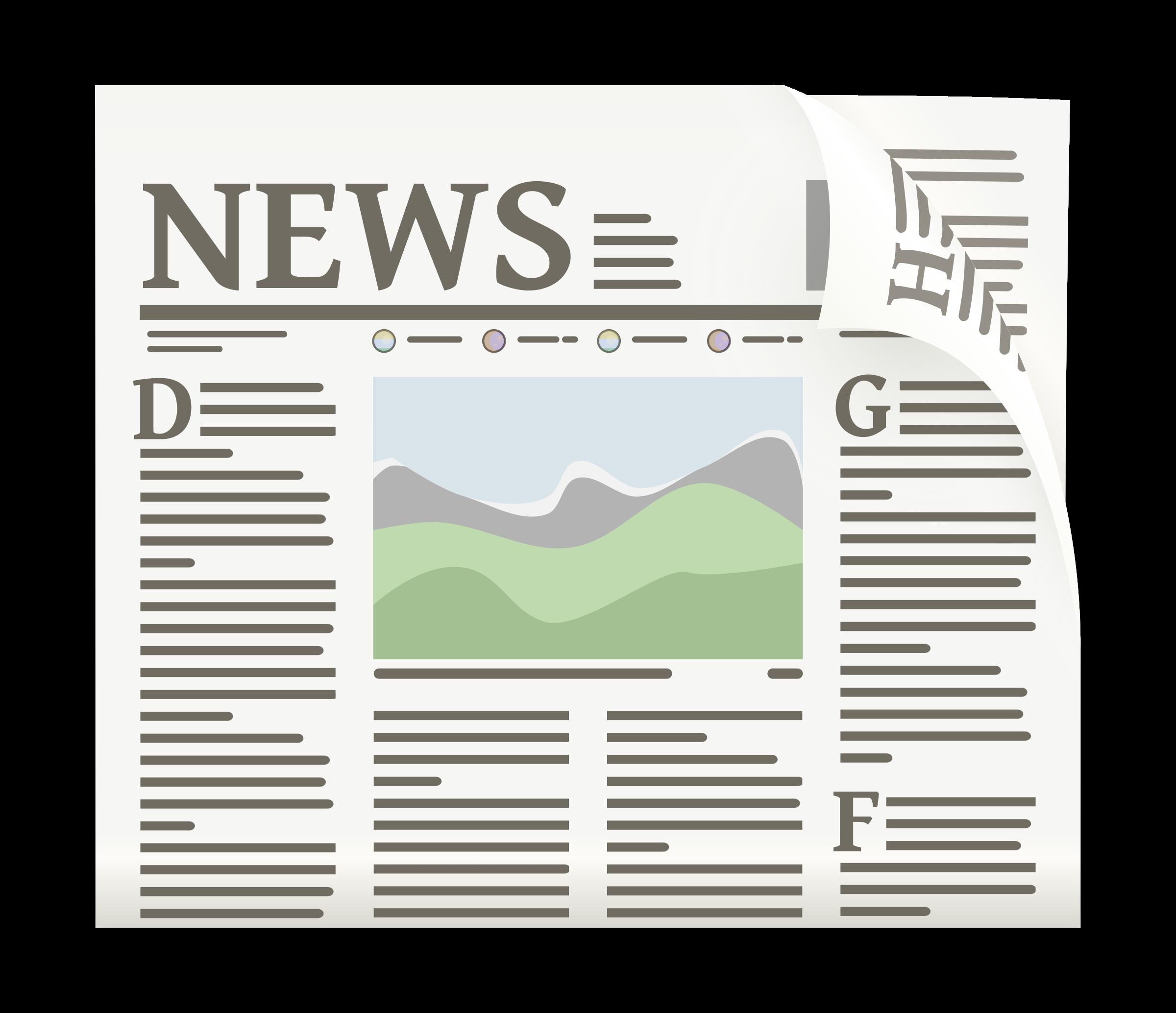 Newspaper clipart newspapaer. News big image png