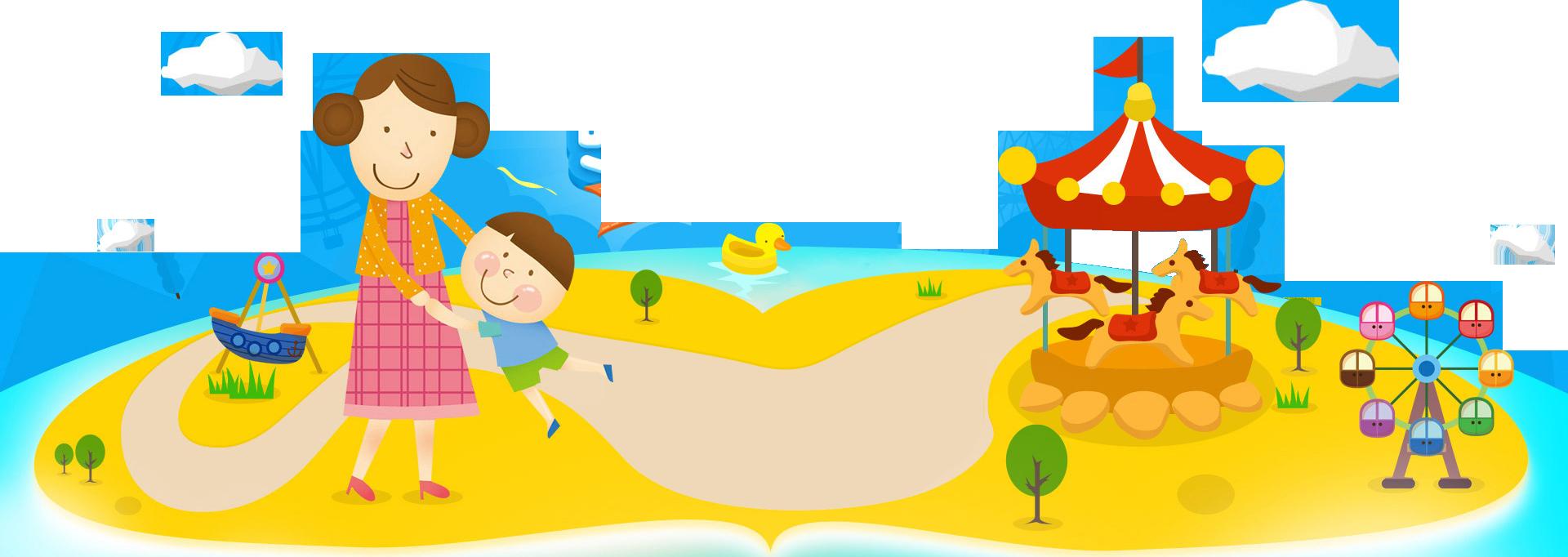 Park clipart simple park. Watercolor painting download carousel