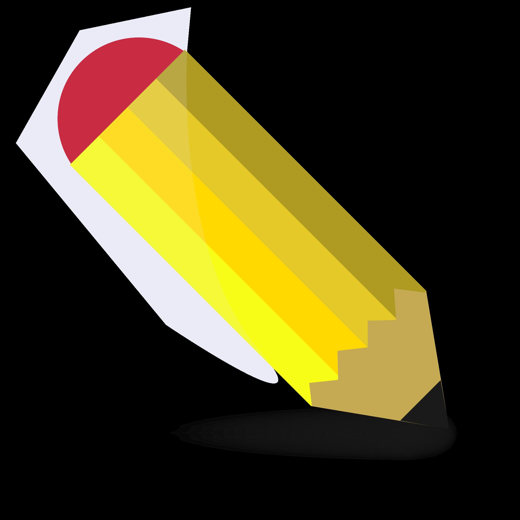 Pencil clipart logo. File svg wikimedia commons