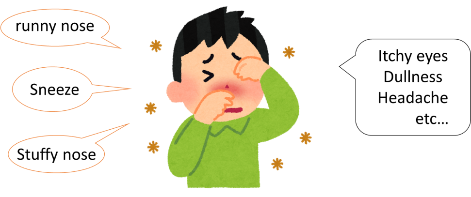 Sick clipart sickly child. Team kait japan introduction