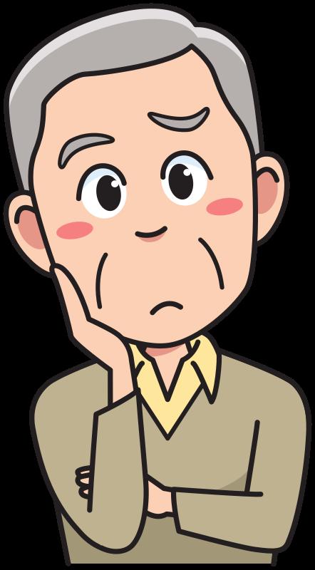 Clipart people thinking. Senior man medium image