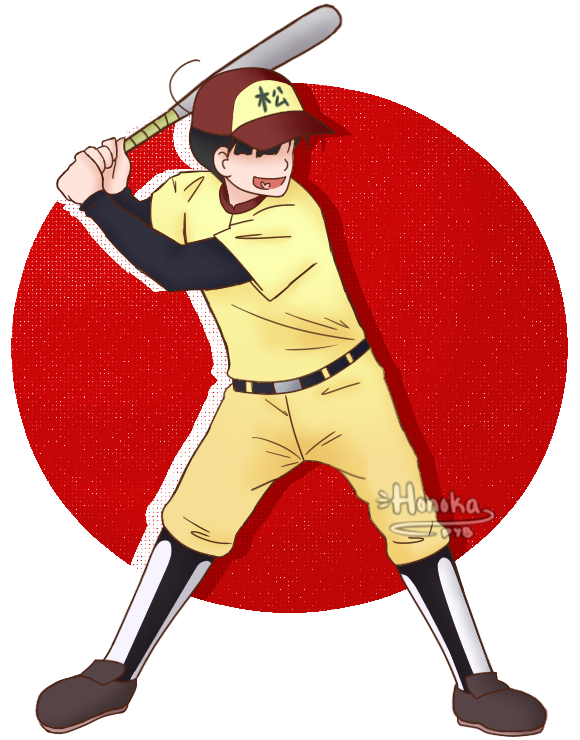 Person clipart baseball. Son by d issimulate