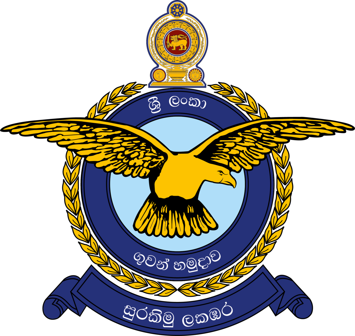 Pilot clipart security guard logo. Sri lanka air force
