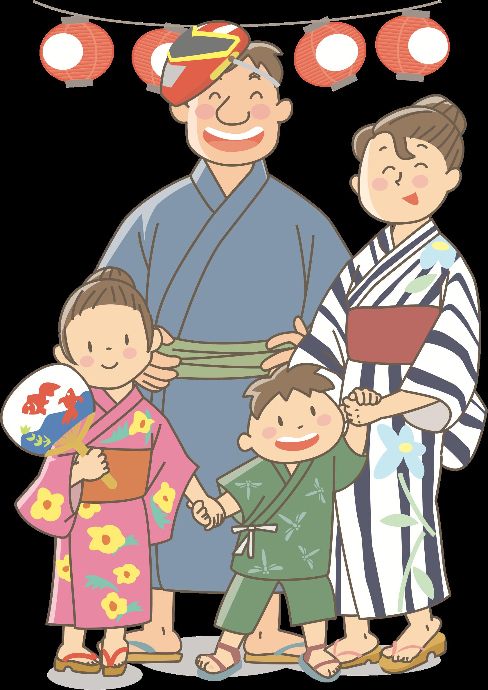 Person clipart summer. Kimono big image png