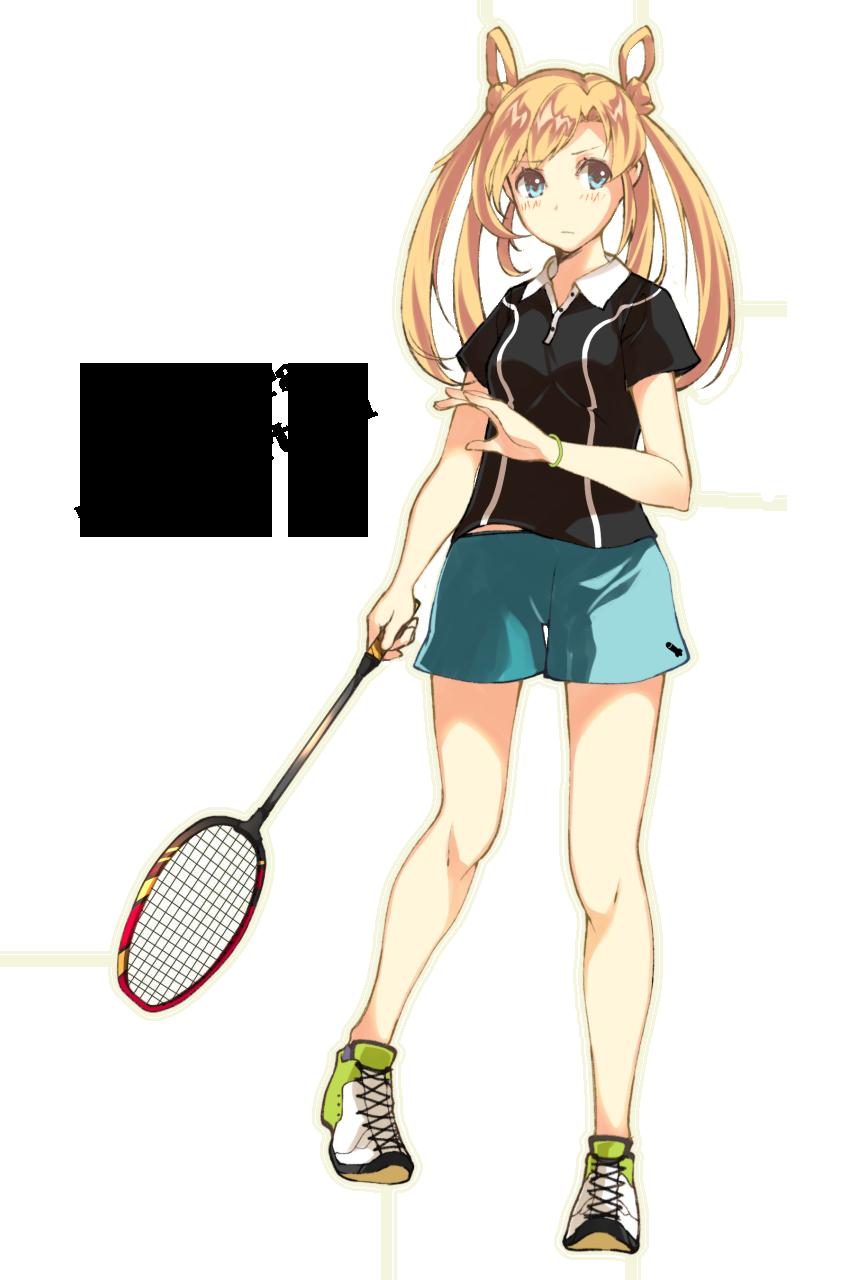 Render girl by ichiharathethirteen. Clipart person tennis