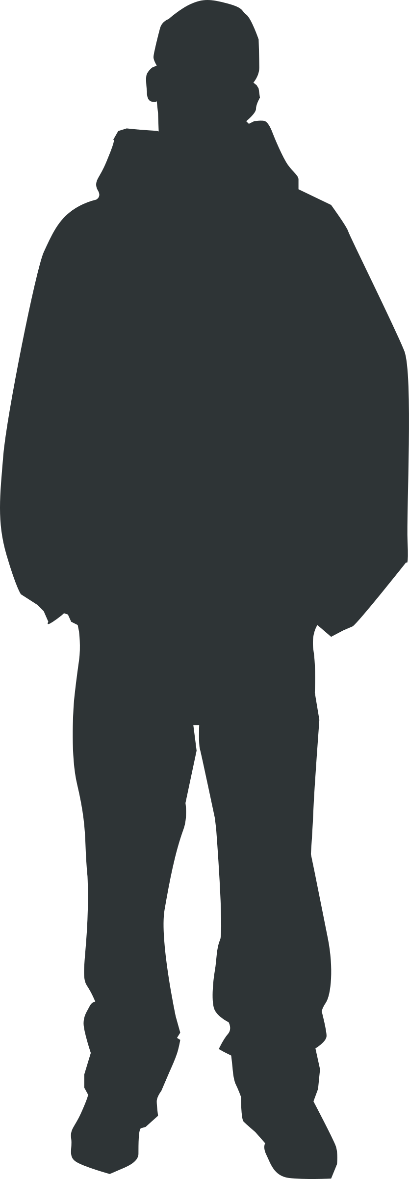 Individual group outline . Clipart person vector