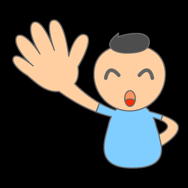 Clipart phone boy. Raise hand male person