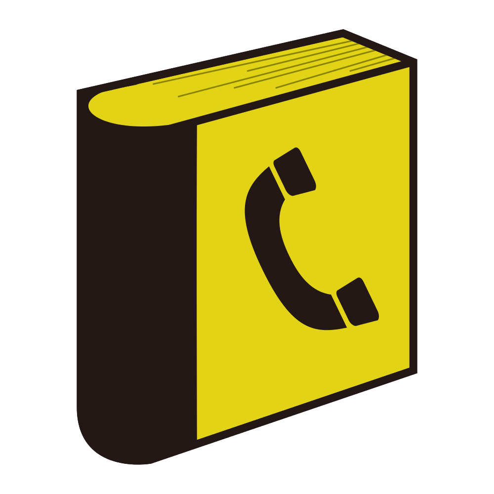 File peo book svg. Clipart phone yellow