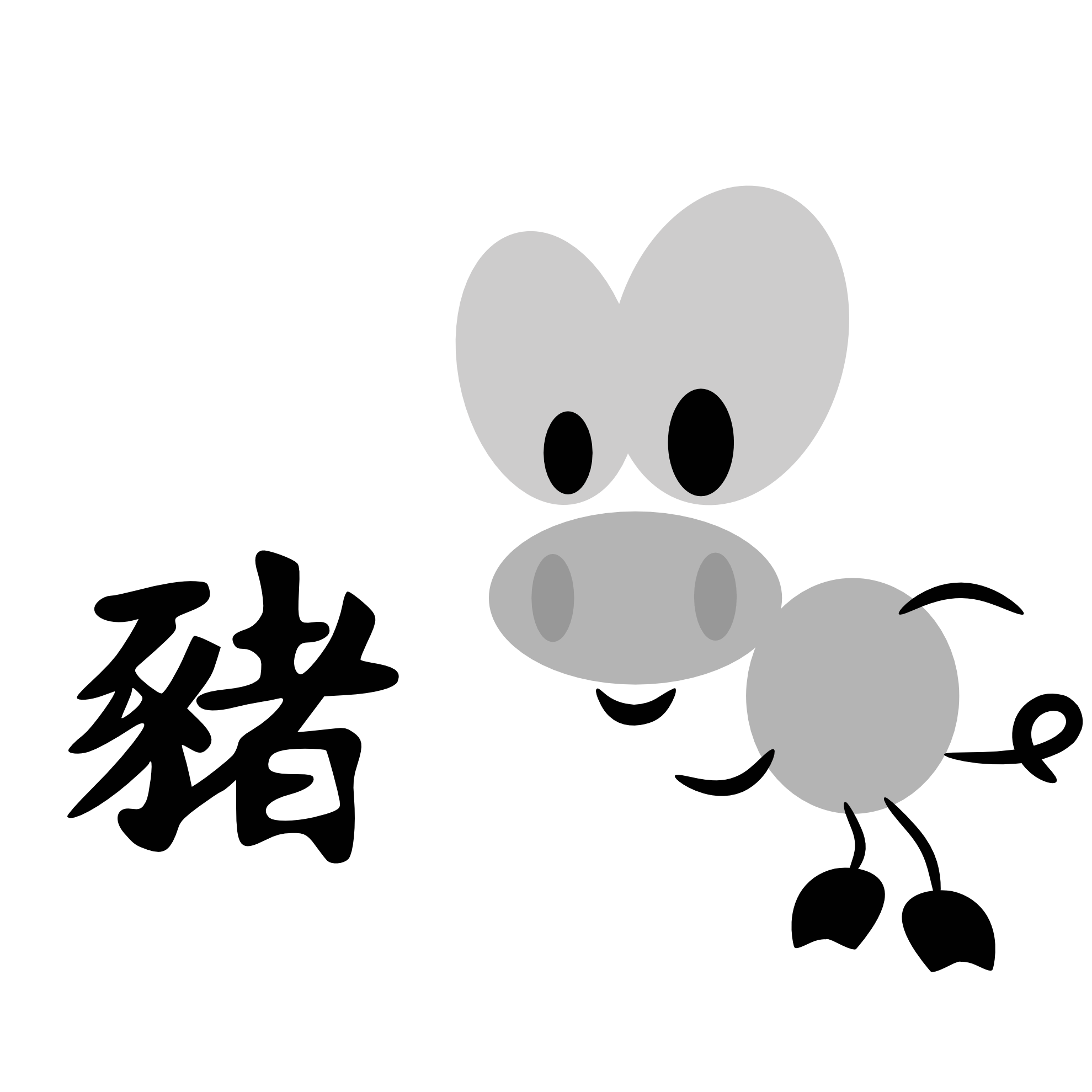 Clipart pig character. Chinese horoscope sign transparent