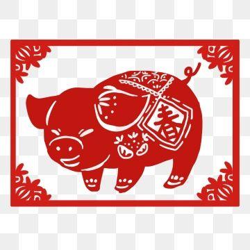 Clipart pig spring. Festival year window flower