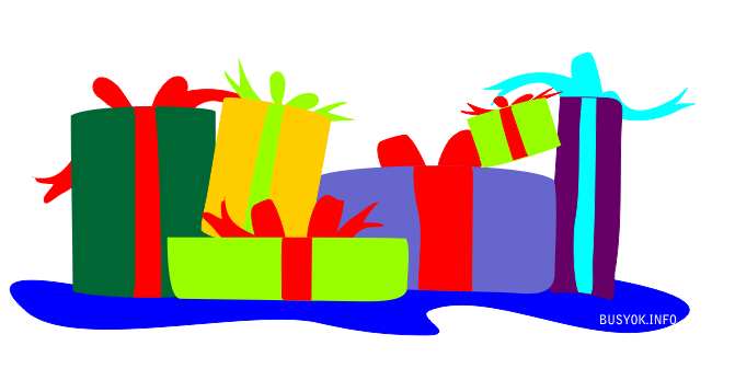 Free cliparts download clip. Clipart present gift exchange