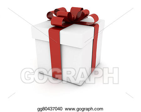 Clipart present one. White gift box with