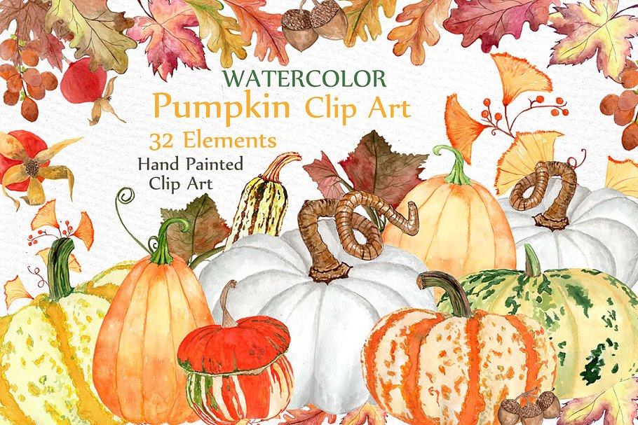 Clipart pumpkin watercolor.